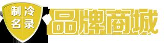 2019年送彩金网站大全商城